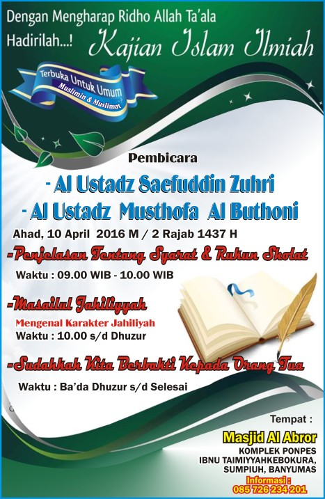 Pamflet Dauroh Ust. Musthofa Al Buthoni_10.4.16